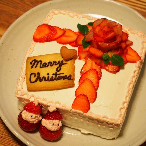 クリスマスディナー4.jpg